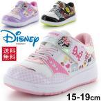 ディズニー キッズシューズ moonstar Disney キッズスニーカー コートタイプ キャラクターシューズ ミニー カーズ 15.0-19.0cm 男の子 女の子 子供靴/DN-C1182
