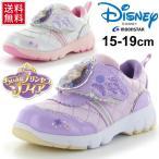 ディズニー キッズシューズ moonstar Disney ちいさなプリンセスソフィア キャラクターシューズ 子供靴 15.0-19.0cm 女の子 ベロクロ  通園 通学靴/DN-C1184
