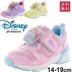 光るキッズシューズ 女の子 男の子 子ども/ディズニー Disney スニーカー キャラクターシューズ 子供靴 LED搭載/DN-C1203