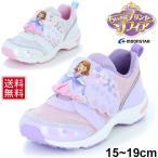 ショッピングキッズ シューズ キッズシューズ 女の子 子ども ディズニー Disney ちいさなプリンセスソフィア 子供靴 15-19cm カジュアル スニーカー かわいい/DN-C1218