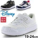 ディズニー ツムツム キッズシューズ moonstar Disney TUMTUM ジュニア スニーカー キャラクターシューズ 19.0-24.0cm 女の子 ガールズ 子供靴/DN-J1188