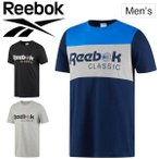 Tシャツ 半袖 メンズ リーボック Reebok プリントT 男性用 ランニング トレーニング ジム スポーツウェア 部活 運動 F FRANCHISE ICONIC TEE/DTT86