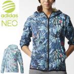 ウインドブレーカー ジャケット レディース アディダス adidas NEO HM フラワープリント ジップパーカー 女性用 アウター スポーツミックス /DUQ09