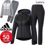 トレーニングウェア 上下セット レディース アディダス adidas M4T 中綿ジャケット ロングパンツ 女性 ランニング 上下組/DUQ37-DUQ36