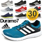 ショッピングメンズ メンズランニングシューズ アディダス adidas/靴 マラソン トレーニング デュラモ7 男性用 靴幅 3E くつ/Duramo7/AQ6494/AQ6495/AQ6496/AQ6497/AQ6498/BB4049