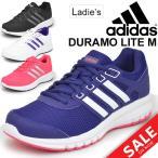 ランニングシューズ メンズ アディダス デュラモライト adidas DURAMOLITE W/ジョギング マラソン/DuramoLiteW