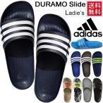 ショッピングシャワーサンダル レディース シャワーサンダル スポーツサンダル アディダス adidas レディース シューズ ビーサン/デュラモSLD/Duramo Slide