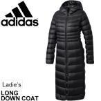ダウンコート レディース アディダス adidas ロングコート ベンチコート 女性 アウター 防寒着 黒 ブラックスポーツウェア/DUW81