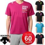 デサント Sports Magic DESCENT メンズ バレーボール トレーニング 半袖プラクティスシャツ プラシャツ スポーツウェア/DVB-5627A