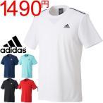 ショッピング半袖 半袖Tシャツ メンズ アディダス adidas ワンポイント ランニング ジョギング ジムトレーニング スポーツウェア 紳士 男性用 デイリー 無地 3ストライプ/ELW58
