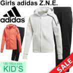 キッズ トレーニングウェア 上下セット 女の子 子ども/アディダス Girls adidas ZNE/子供服 ジュニア/EMZ95-EMZ93