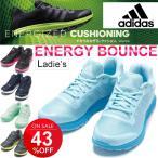 adidas アディダス エナジー バウンス/energy bounce/レディス レディース ランニングシューズ/マラソン ジョギング スポーツ スニーカー 靴/Duramo6