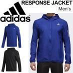 ウィンドジャケット メンズ アディダス adidas response トレーニングウェア 男性 アウター ウインドブレイカー フード付 スポーツウェア 男性/EVL94