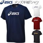 アシックス メンズ 半袖 Tシャツ asics ランニング ジョギング トレーニング ジム ウェア 男性 ロゴ プリント トップス スポーツウェア/EZT707