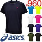 Tシャツ 半袖シャツ アシックス メンズ asics トレーニング ワンポイント Tシャツ 男性 ランニング ジョギング トレーニング ジム スポーツ ウェア/EZT713