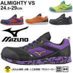 作業靴 3E相当 ワーキングシューズ 安全靴 メンズ レディース/ミズノ mizuno オールマイティVS 紐タイプ/作業シューズ/F1GA1803【取寄】【返品不可】