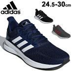 ランニングシューズ メンズ アディダス adidas ファルコンラン M FALCONRUN M ジョギング トレーニング 男性 2E相当 スポーツ スニーカー 運動 靴/FalconRun-M