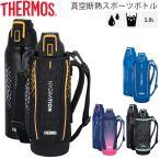 水筒 サーモス THERMOS 真空断熱スポーツボトル 保冷専用 1.0L 1リットル/スポーツタイプ/FHT-1001F