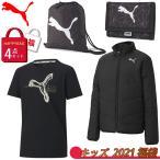 プーマ PUMA 2021年 ジュニア キッズ 新春 福袋 KIDS LUCKY BAG B 4点セット/スポーツ カジュアル ウェア 130-160cm