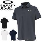 半袖 ポロシャツ メンズ オークリー OAKLEY ENHANCE SS POLO 11.0/スポーツウェア トレーニング ゴルフ 男性 襟付きシャツ 普段使い トップス/FOA402418