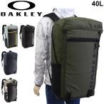 リュック 大容量 40L バックパック オークリー OAKLEY ESSENTIAL SQUARE P XL 5.0/スポーツバッグ ボックス型 トレーニング ジム /FOS900673【ギフト不可】