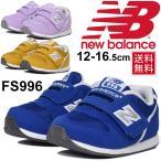 newbalance ニューバランス 子供靴 キッズ ベビーシューズ チェック柄 タータンチェック レッド 赤 ネイビー/FS996