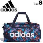 ボストンバッグ ダッフルバッグ アディダス adidas リニアチームバッグS スポーツバッグ 27L メンズ レディース ジム 部活 カジュアル 鞄 /FSX06