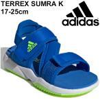 キッズ ストラップサンダル ジュニア シューズ 17-25cm 子供靴/アディダス adidas TERREX SUMRA K/男の子 女の子/FV0832