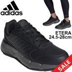 ウォーキングシューズ メンズ スニーカー/アディダス adidas ETERA TOWNWALKER U/ローカット スポーツシューズ 男性 普段履き 靴 運動 ブラック 黒 くつ/FY3511