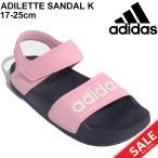 スポーツサンダル キッズ シューズ ジュニア  女の子 子供靴/アディダス adidas ADILETTE SANDAL K アディレッタ/ピンク ストラップサンダル /G26876