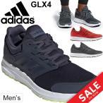 ランニングシューズ メンズ アディダス adidas ジーエルエックス4 GLX4 ジョギング 男性 3E相当 トレーニング ウォーキング ジム/GLX4M-M
