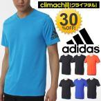 メンズ 半袖Tシャツ クライマチル/アディダス adidas/ ランニング ドライシャツ ウェア 無地 ワンポイント 冷感 クーリング/GYT10