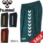 バスケットパンツ バスパン メンズ/ヒュンメル hummel