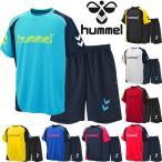 Tシャツ ハーフパンツ メンズ 2点セット ヒュンメル hummel ドライ 半袖シャツ 上下セット サッカー トレーニング 練習 ジム スポーツウェア/HAY2070-HAP2054