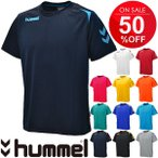メンズ Tシャツ ヒュンメル hummel ワンポイント 半袖シャツ サッカー フットボール ハンドボール 吸汗速乾 男性 スポーツ トレーニング 全13カラー/HAY2072