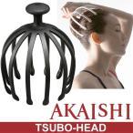 �ĥܥ������� �ĥܥإå� �������� AKAISHI TSU-BO HEAD �ޥå��������å� Ƭ �إåɥޥå����� �ĥܻذ� ��� �ܥǥ���������/HB-094�ڼ��ۡڥ��ե��Բġ�