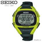 ランニングウォッチ ソーラータイプ 腕時計 メンズ レディース セイコー SEIKO スーパーランナーズ ソーラー 電池交換不要/ HSC-SBEF015 【取寄】