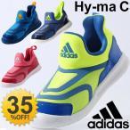 アディダス adidas /キッズ ジュニアシューズ 子供靴 アディダスハイマ C Hy-ma C/通園 公園 遠足 通学 スリッポンタイプ/HymaC