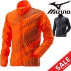 ウインドブレーカー ランニングジャケット ミズノ mizuno メンズ マラソン ジョギング 陸上 トレーニング スポーツ ウェア 男性 MIZUNO アウター/J2ME7000