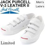 ジャックパーセル converse スニーカー シューズ メンズ レディース/ジャックパーセルV-3レザー/革 ベルクロ 限定モデル /JackP-V3-LEATHER/ホワイト ブラック
