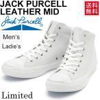 ジャックパーセル ミッドカット レザースニーカー 限定モデル メンズ レディース  靴 シューズ JACK PURCELL ホワイト 白 コンバース 正規品 converse/1CK503