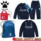 ケルメ KELME ジュニア キッズ サッカーウェア 4点セット 福袋 KIDS LUCKY BAG スポーツウェア 140-160cm ハッピーバッグ/KC20X3