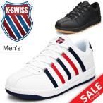スニーカー メンズ シューズ K-SWISS ケースイス KSL06 ローカット 男性 カジュアル /36800061/36800065 ブラック トリコロール/KSL06