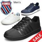 スニーカー メンズ K-SWISS ケースイス シューズ  KSL07 ローカット 男性 カジュアル/36800070/36800071/36800075 靴 /KSL07