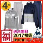 ルコック le coq sportif 福袋 2017年 新春 レディース ウェア 4点セット 女性 ...