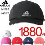 アディダス adidas ランニングキャップ/RUN NO FLY CAP 帽子 メンズ レディース ぼうし UVカット日焼け対策 ランアクセサリ/LOW92