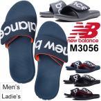 シャワーサンダル スポーツサンダル メンズ レディース /ニューバランス newbalance/サマーサンダル レジャー 面ファスナー ビッグロゴ フットベッド /M3056