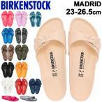 サンダル レディース ビルケンシュトック BIRKENSTOCK MADRID マドリッド/EVAサンダル 女性用 ナロウ 23-26cm 幅狭 軽量 1本ベルト/MADRID-