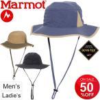 アウトドア ハット 帽子 マーモット Marmot GORE-TEX Linner Hat ゴアテックス ライナー ハット/メンズ レディース トレッキング キャンプ 登山/MJH-S7434