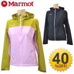 マーモット Marmot シェルジャケット レディース ウインドブレーカー アウター アウトドア 登山 トレッキング MJJ-S5505W